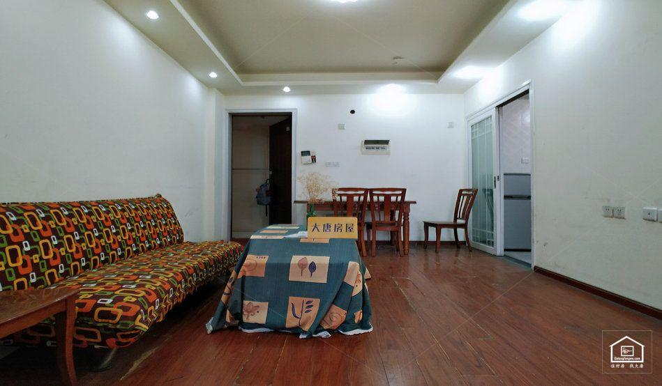 双流,双流,佳兆业现代城,2室1厅,56.7㎡